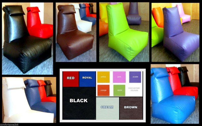 FAUX LEATHER HB ADULT BEANBAG CHAIRS